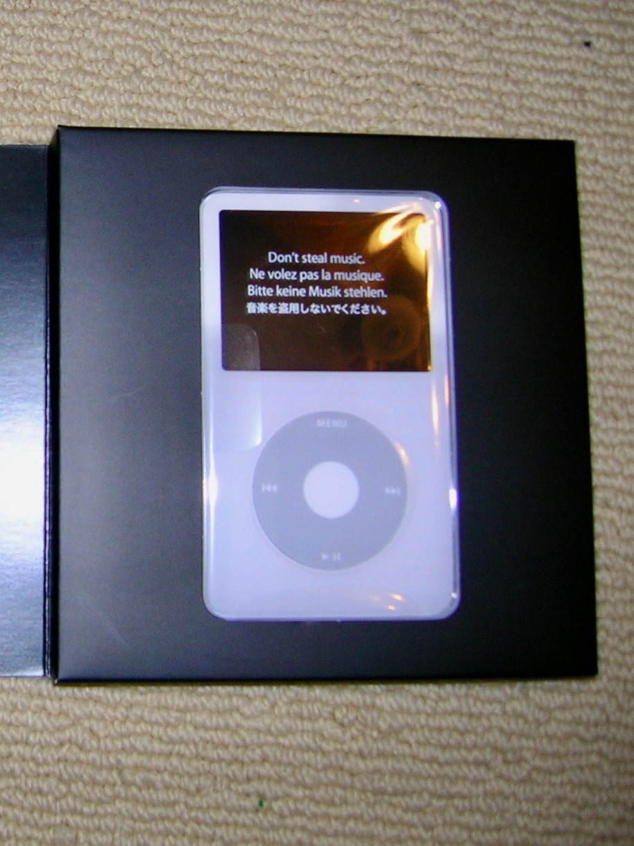 iPod with Video